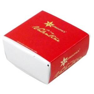 Montezuma's Valentine Chocolates